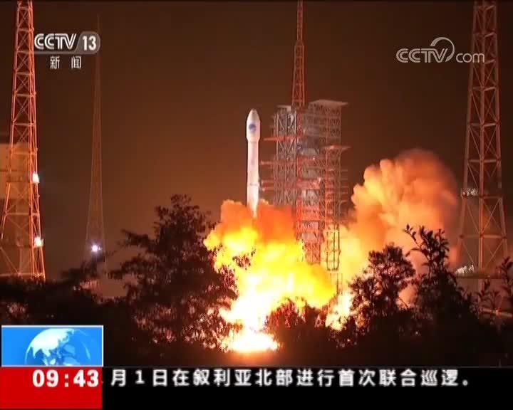 [视频]北斗三号首颗静止轨道卫星发射