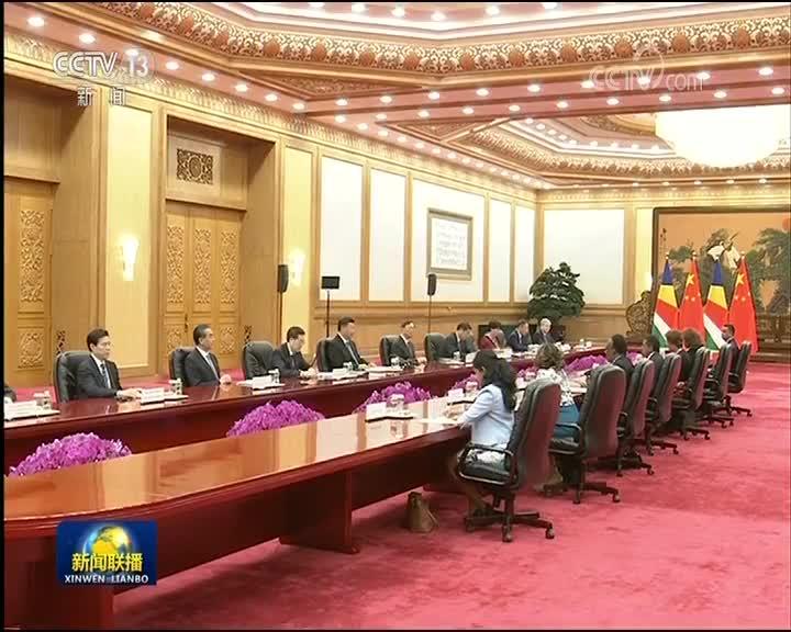 [视频]习近平会见塞舌尔总统