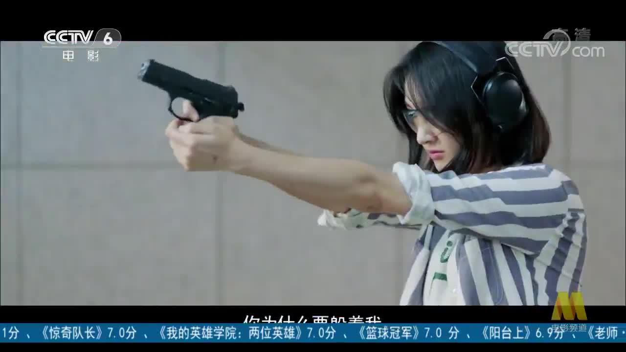 """[视频]郑爽新戏""""原声出演""""引发讨论"""