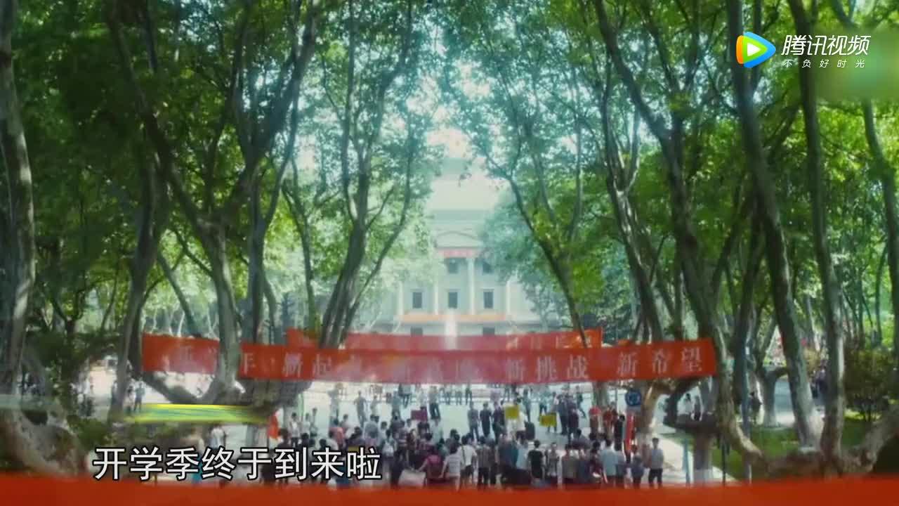 大型青春军旅励志偶像剧《军训》正在日更中 主演:吴磊 刘昊然