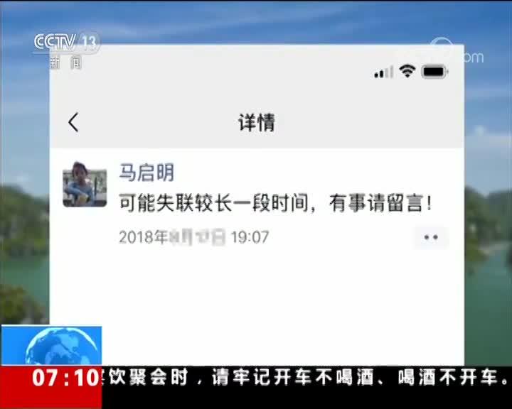 """[视频]青春的印记 """"海眼""""团队:国之重器 中国有我"""