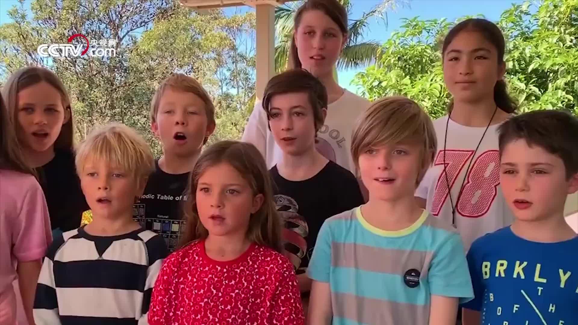 [视频]澳大利亚萌娃改国歌歌词 呼吁人们关注气候变化问题