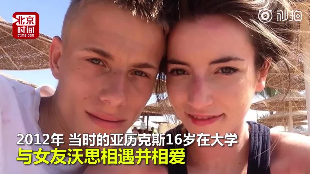 [视频]英国男子遭女友刀砍水烫虐待3年 被救时濒临死亡仍不愿说出真相