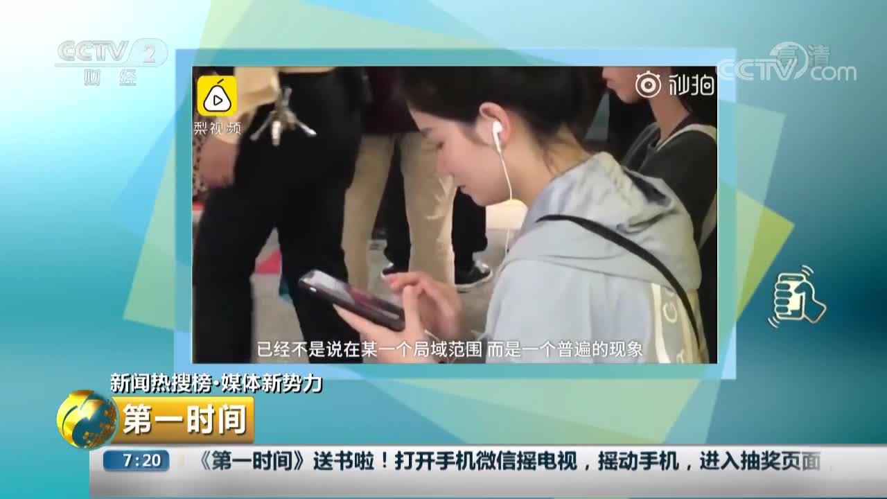 [视频]大学生长时间戴耳机打游戏突发耳聋