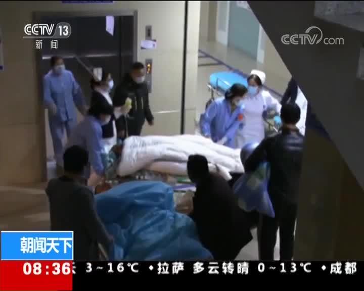 [视频]江苏响水一化工企业发生爆炸 医院开辟绿色通道全力救治伤员