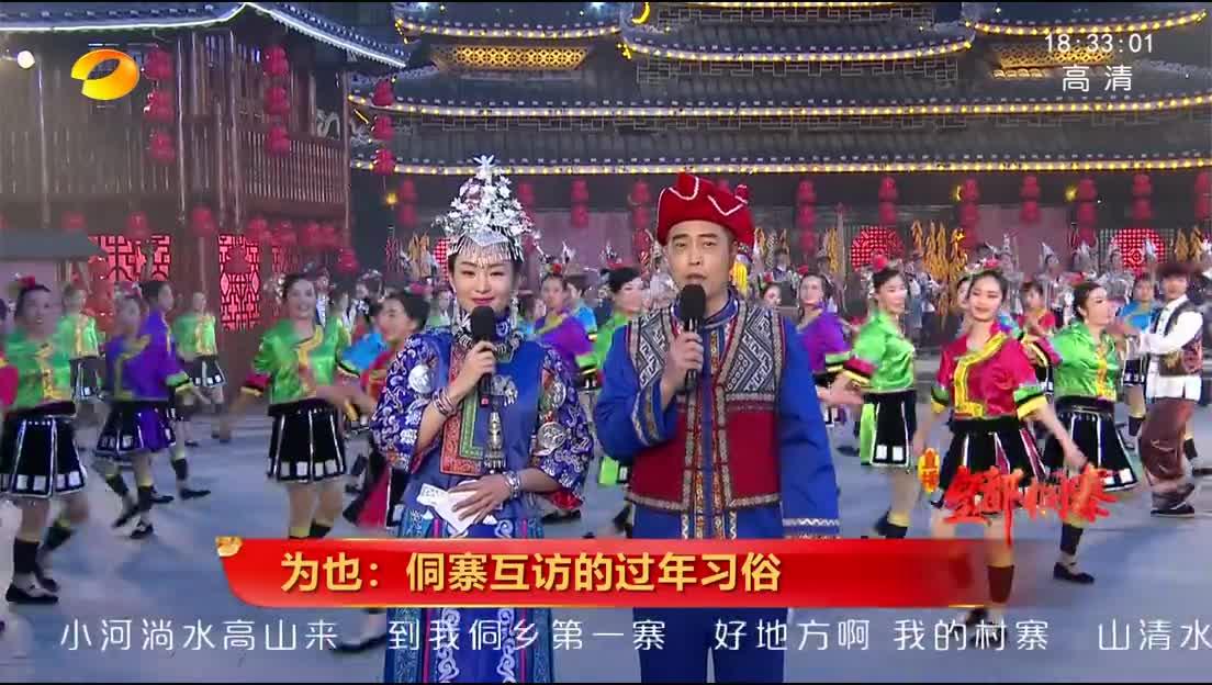 2019年02月06日湖南新闻联播