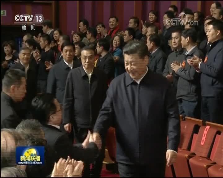 [视频]新年戏曲晚会在京举行