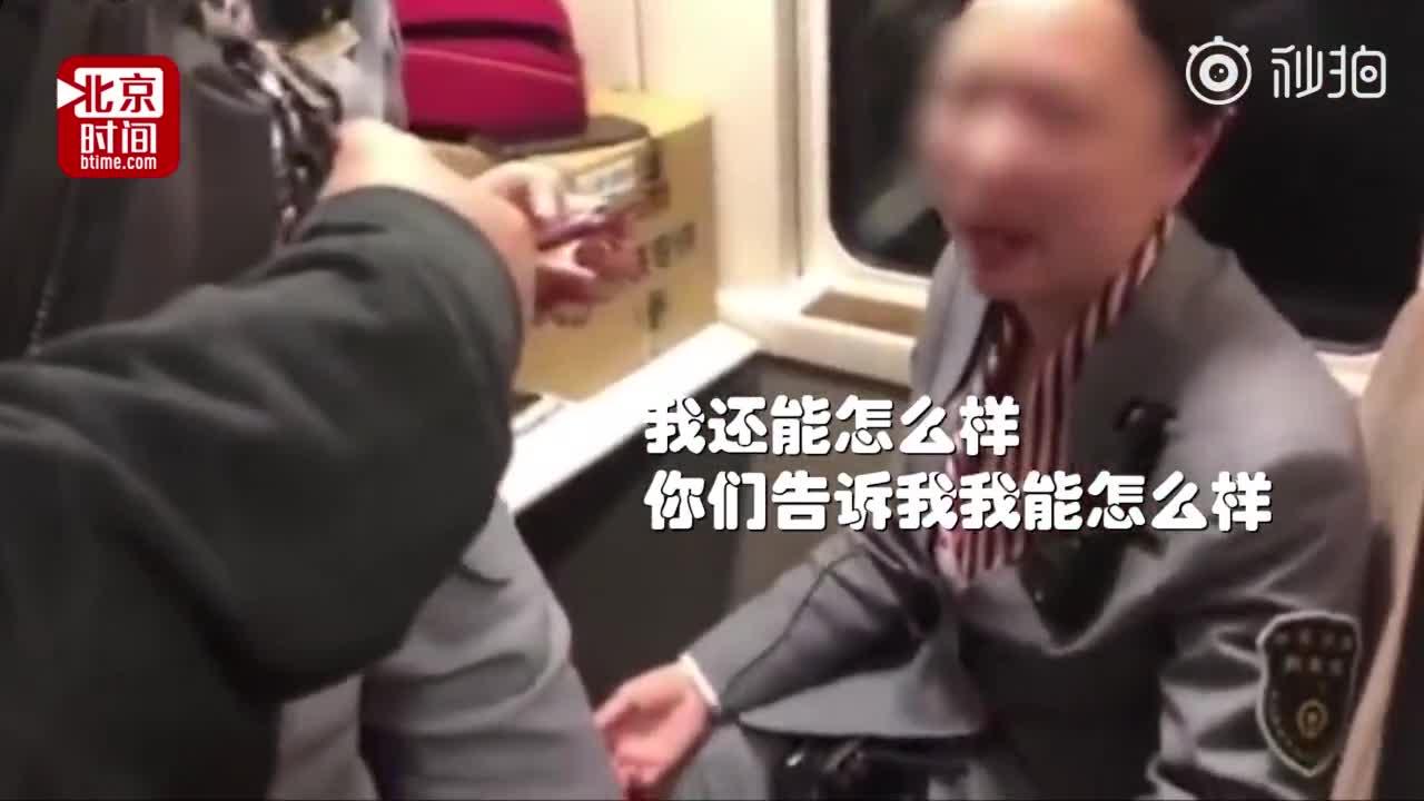 [视频]高铁因天气原因晚点 乘客包围女车长将其训哭