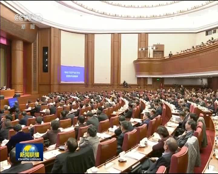 [视频]全国政协十三届常委会第四次会议开幕