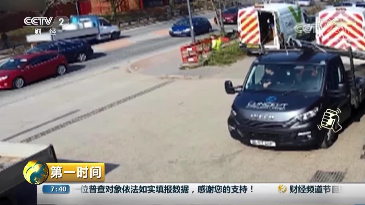 """[视频]""""路怒症""""司机上演""""碰碰车"""""""