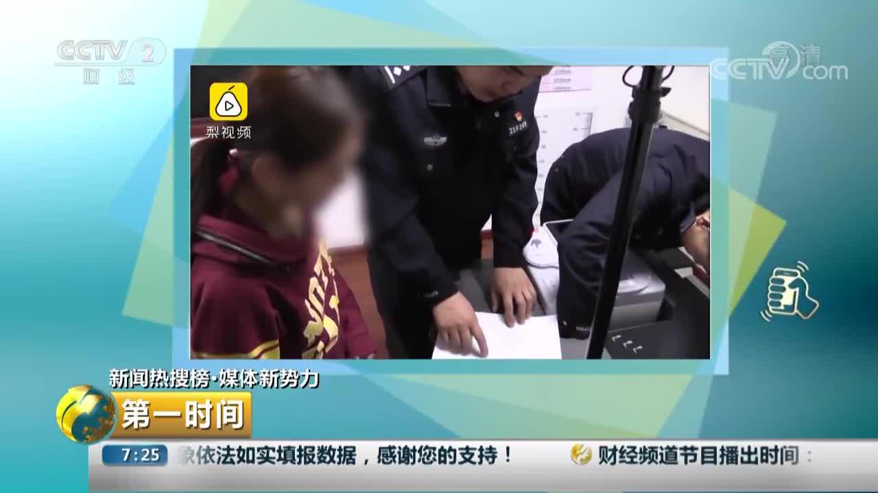 [视频]女子上山祭拜父母 引发山火被拘10天