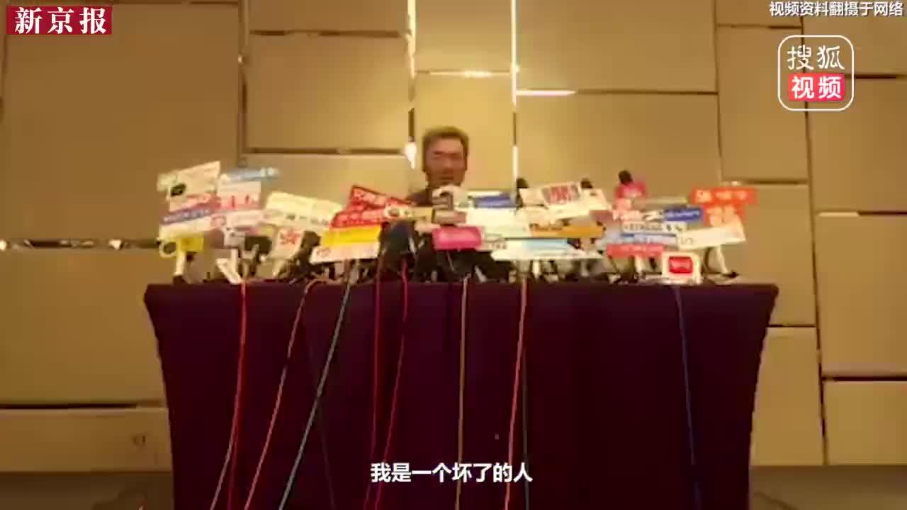 [视频]许志安痛哭道歉承认出轨:我是一个坏了的人 对不起郑秀文