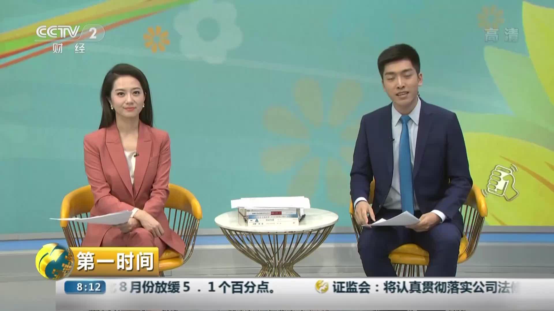 [视频]真相报告:喝茶能刮油 是真的吗?