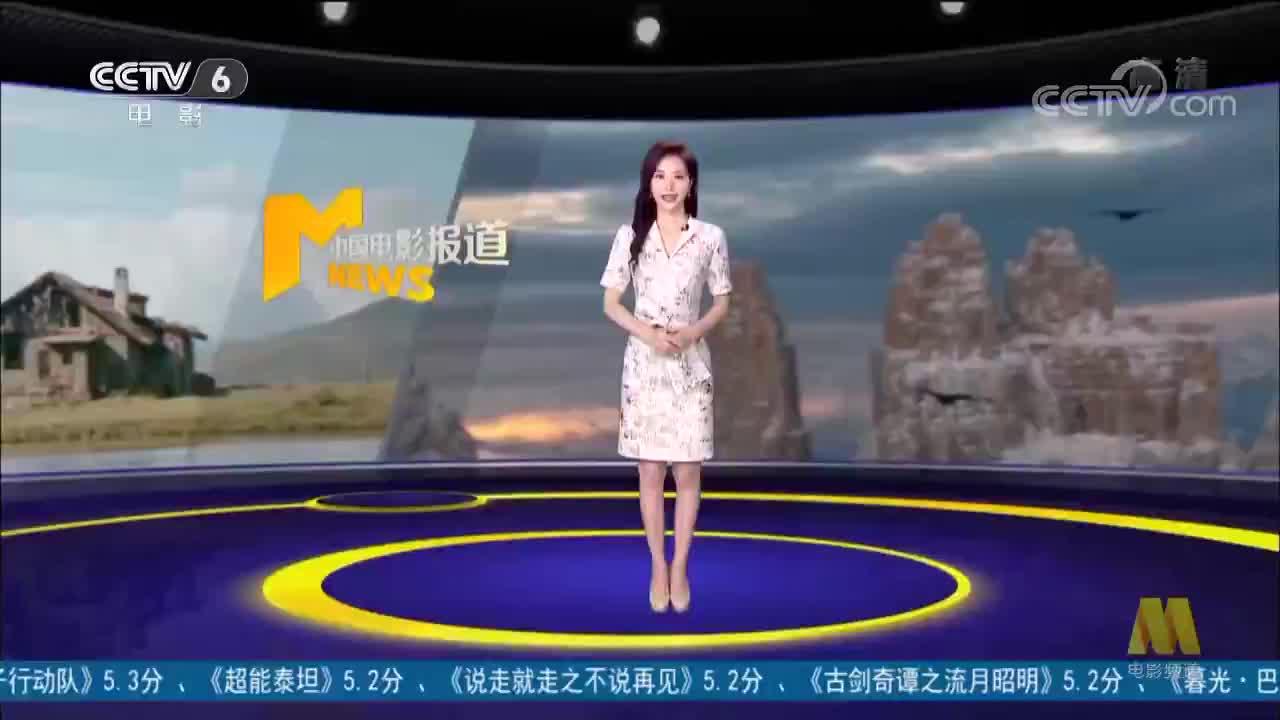 [视频]横店影视节圆满落幕 陈思诚痛批收视率造假