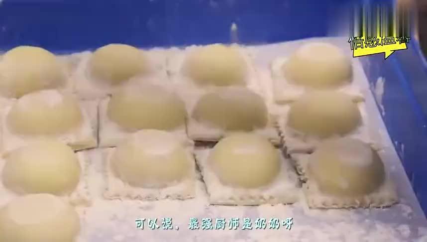 [视频]世界上厨师年纪最大餐厅!由30位老奶奶组成 个个身怀绝技