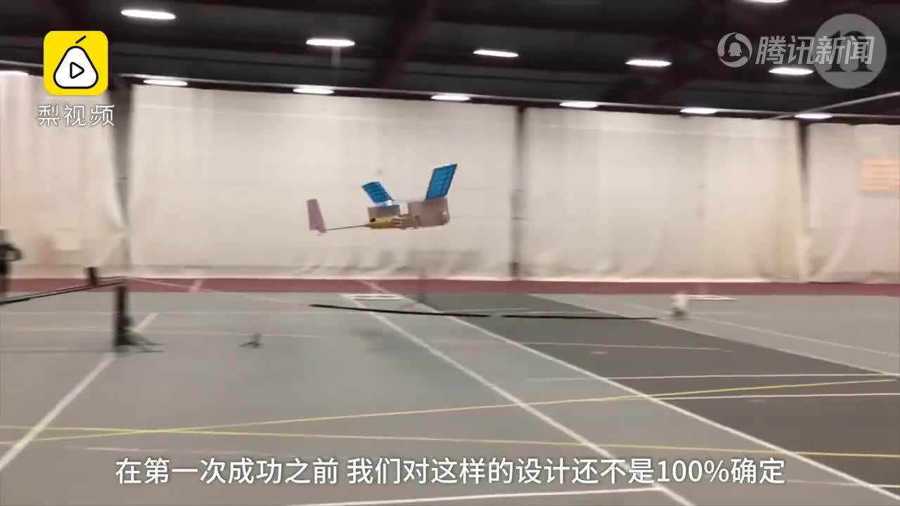 [视频]航空业的未来?世界第一架离子推进飞机试飞成功