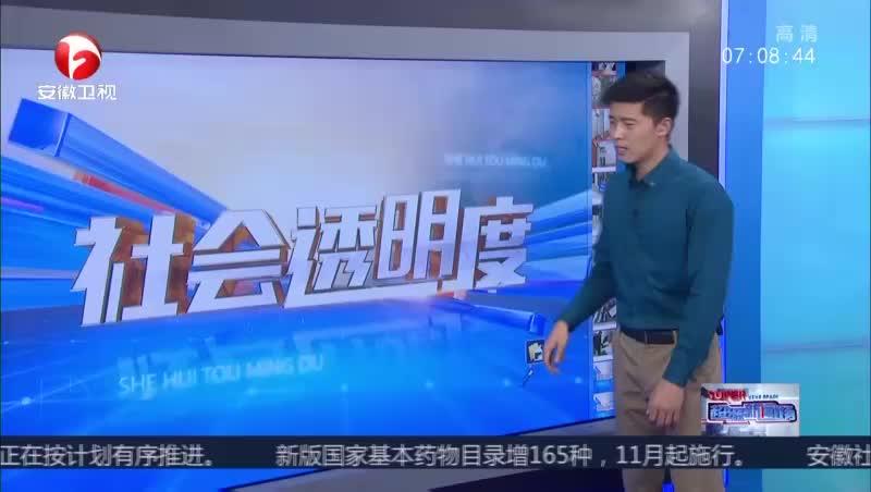 """[视频]杭州:设置""""外卖专用车位"""" 规范有序停车"""