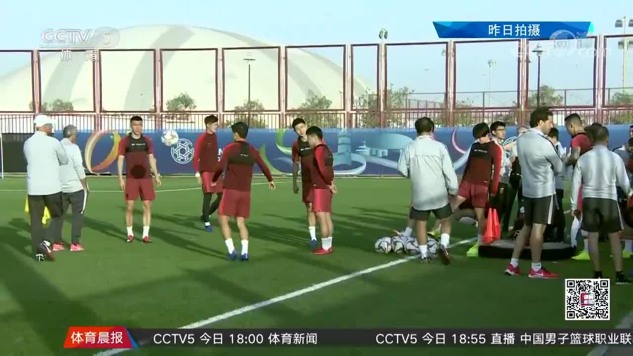 [视频]亚洲杯:吃好喝好 国足要轻松面对韩国