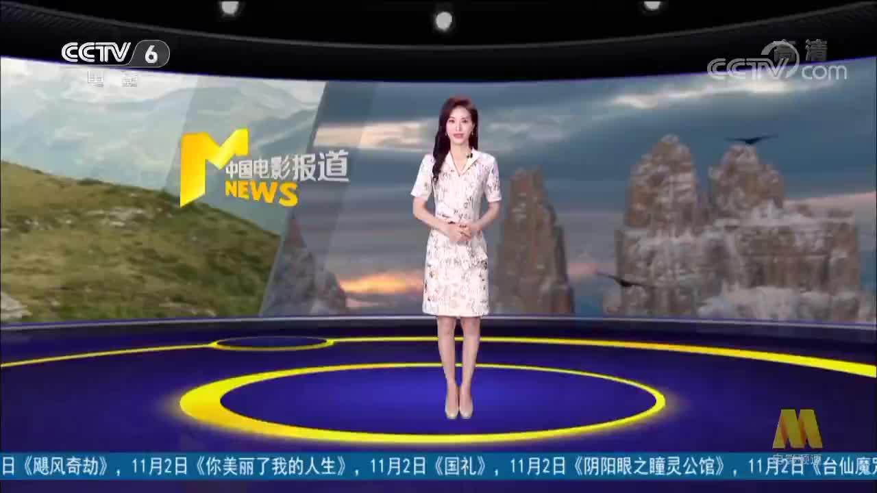 [视频]汪东城化身《铁血战士》最强铁粉