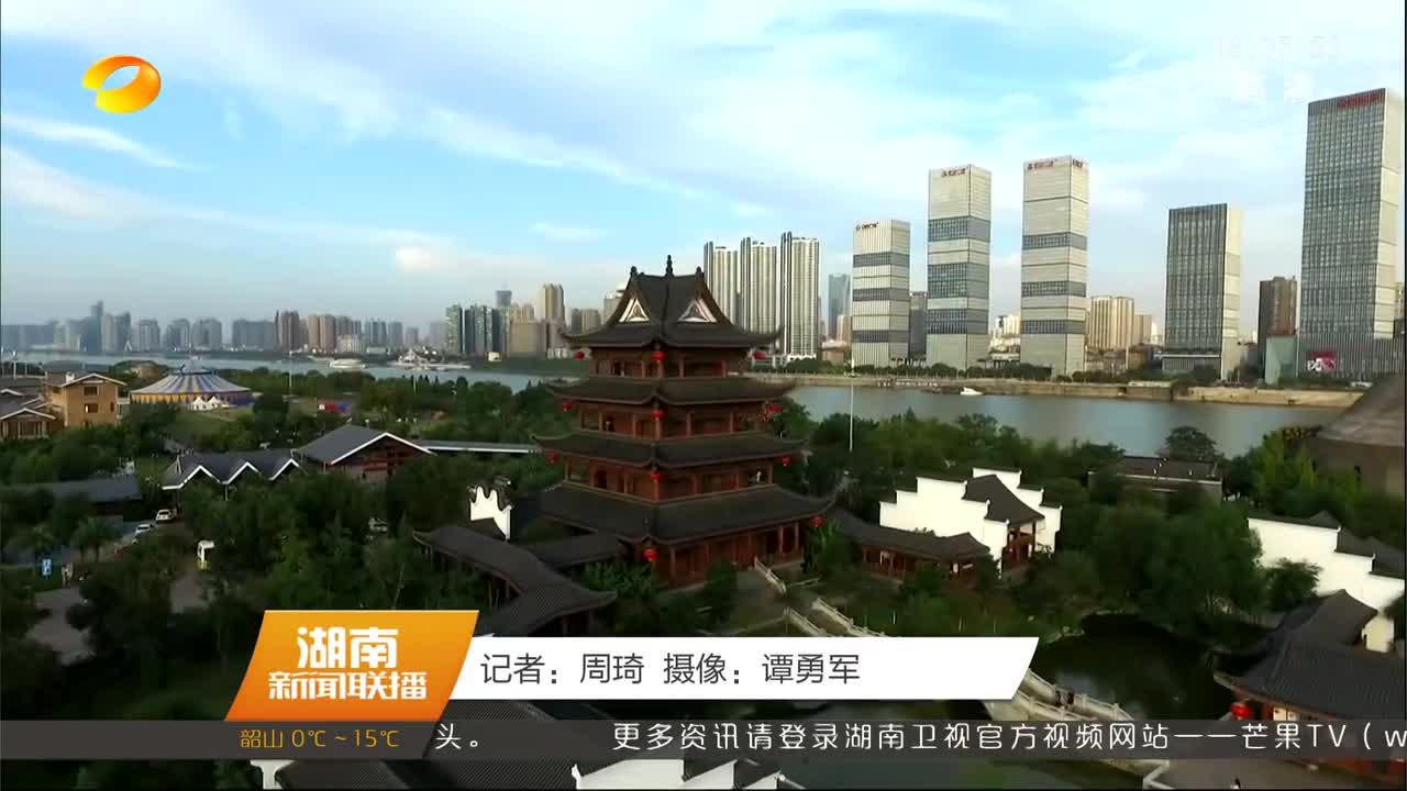 2019年02月02日湖南新闻联播