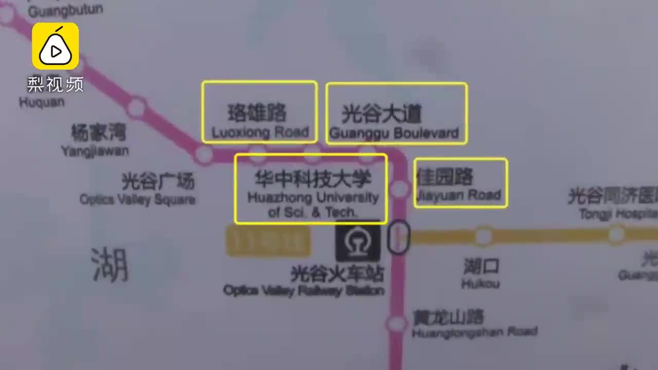 [视频]最牛校车!这所大学独占5个地铁站