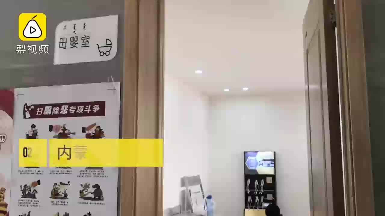 [视频]母婴室成吸烟区?保洁:劝不住