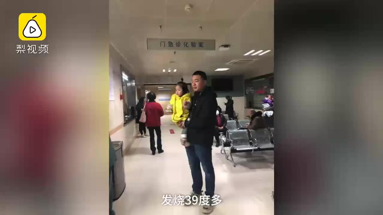 [视频]带嫌犯体检偶遇高烧女儿 15秒爱的抱抱哭着离开