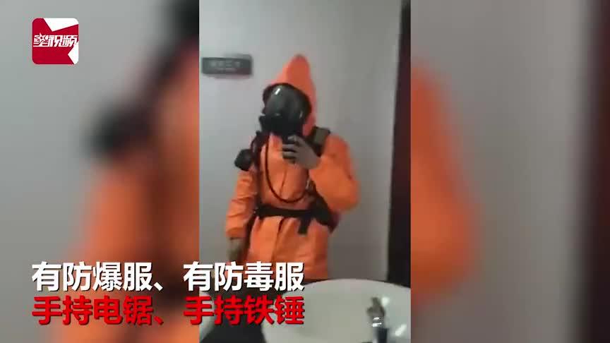 [视频]消防员炫酷穿越镜子换装  实力圈粉