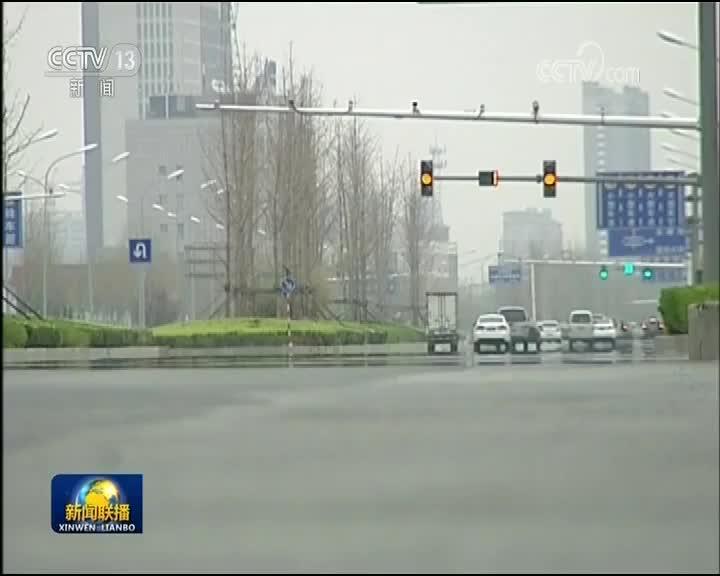 [视频]北方沙尘减弱 沙尘暴预警解除