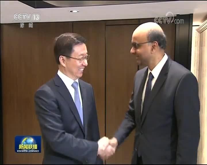 [视频]韩正访问新加坡并共同主持中新双边合作机制会议