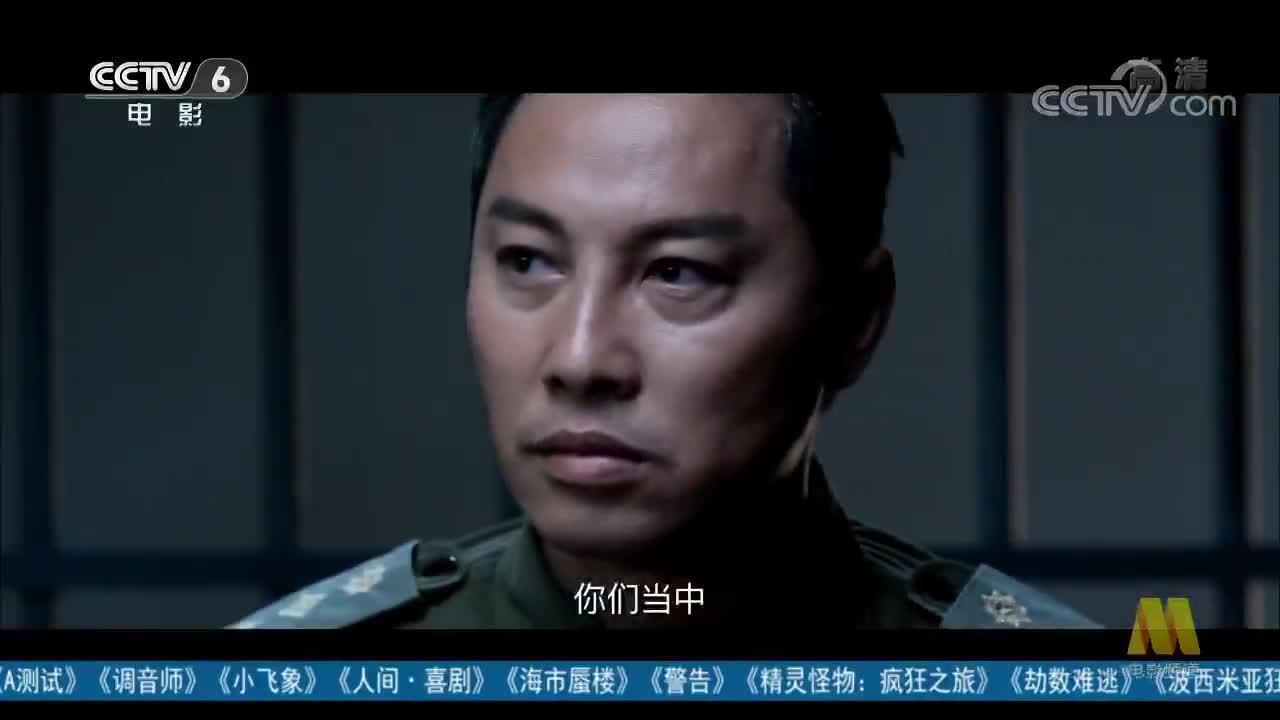 [视频]清明档新片影院排片调查