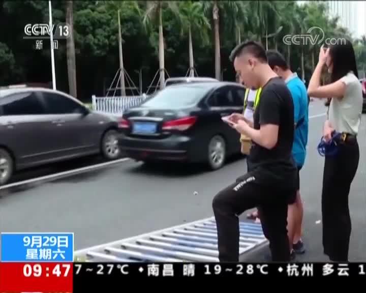[视频]新闻提示:开车玩手机易引发交通事故