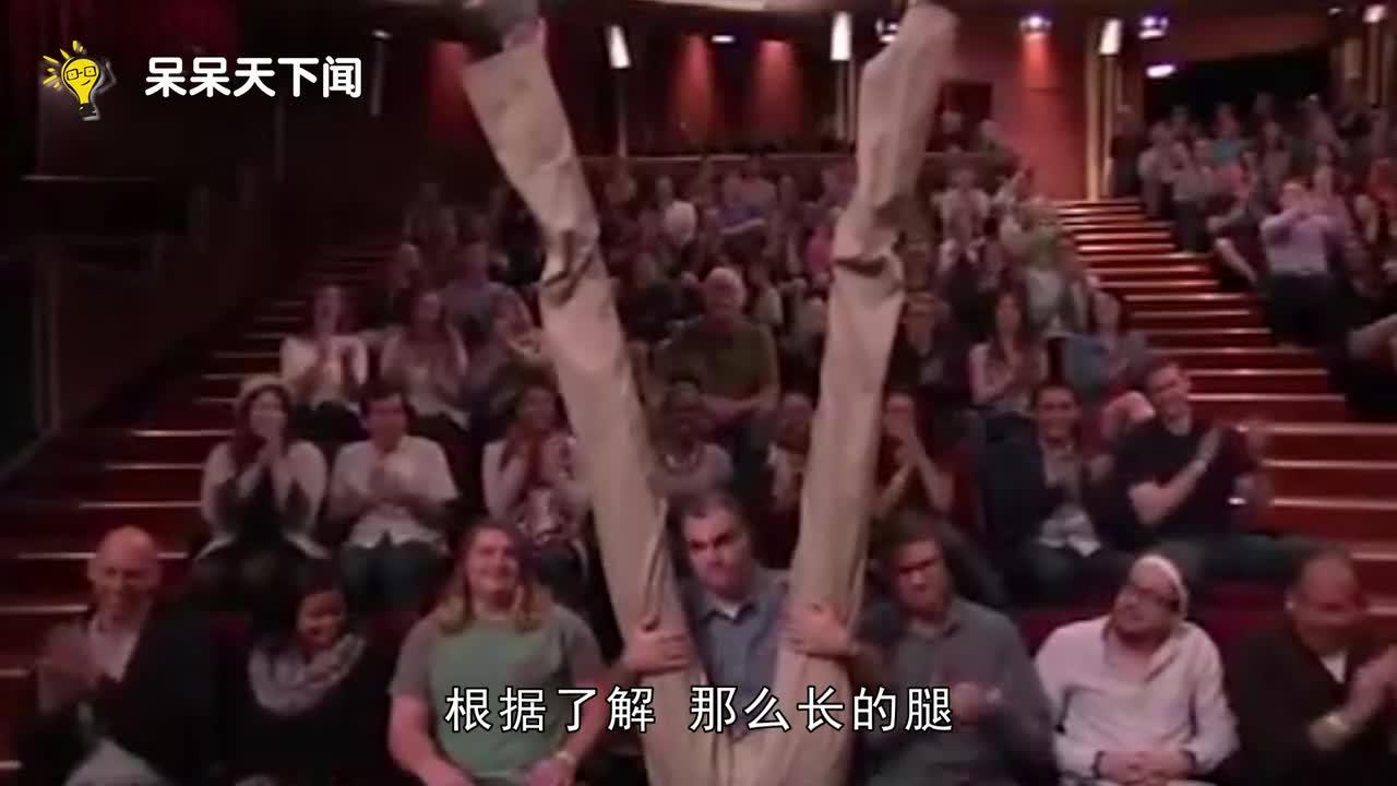 [视频]世界上腿最长的人 腿长超2米