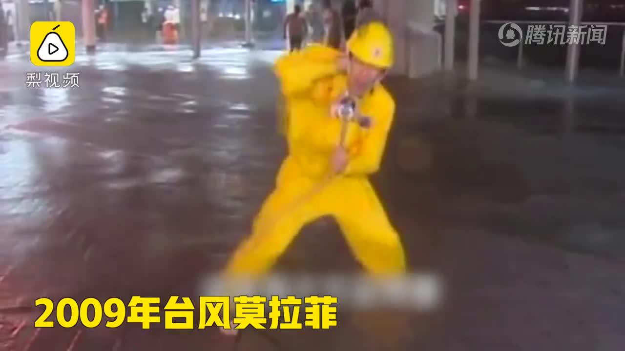 [视频]香港记者报道台风:时隔9年 画风一如既往