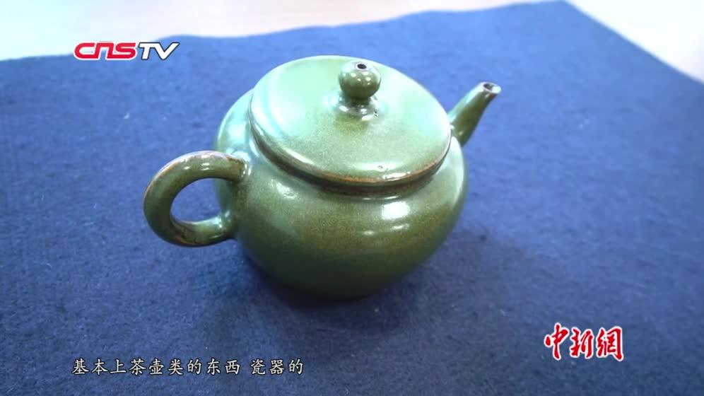 [视频]清雍正乾隆年间瓷器领衔嘉德香港春拍