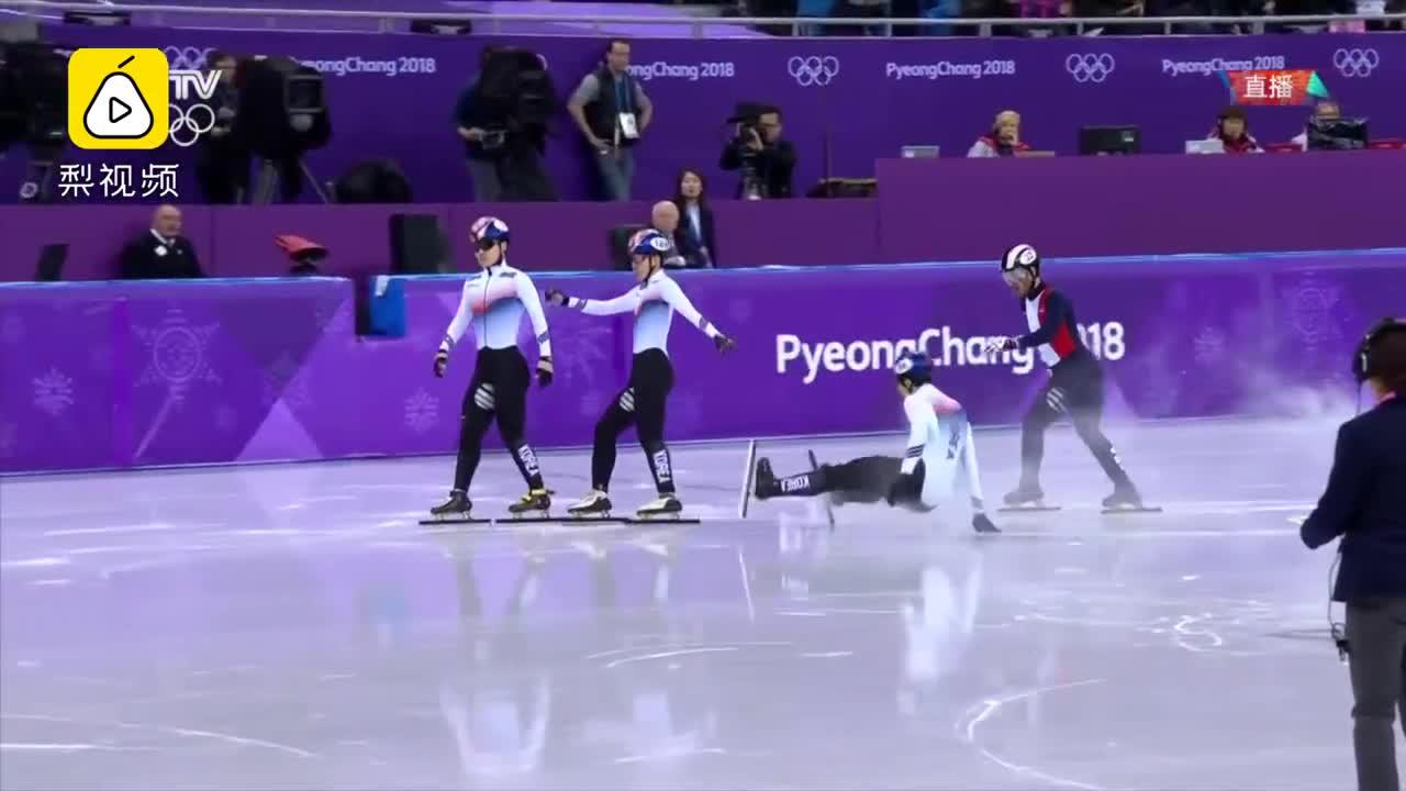 [视频]韩国短道犯规队!连自己人也不放过