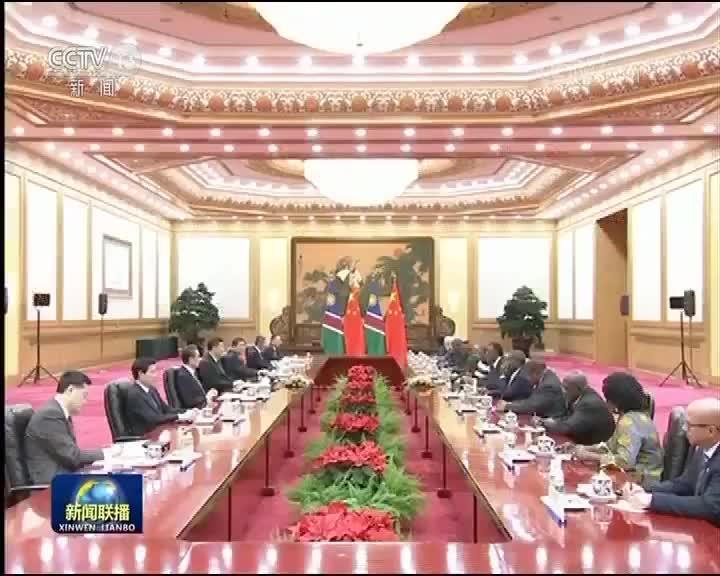[视频]习近平同纳米比亚总统举行会谈