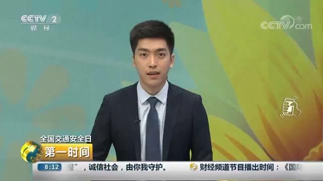 [视频]福建福州:男子开远光灯逆行 被逼停后疯狂别车还打人