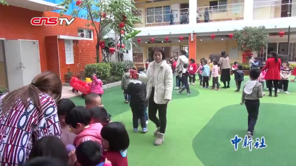 [视频]直击幼儿园厨房食品安全 实地探访福州两家幼儿园