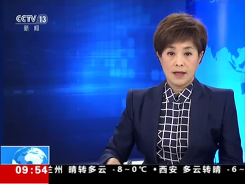 """[视频]重庆:""""不速之客""""闯鸽舍 经鉴定是苍鹰-新华网"""