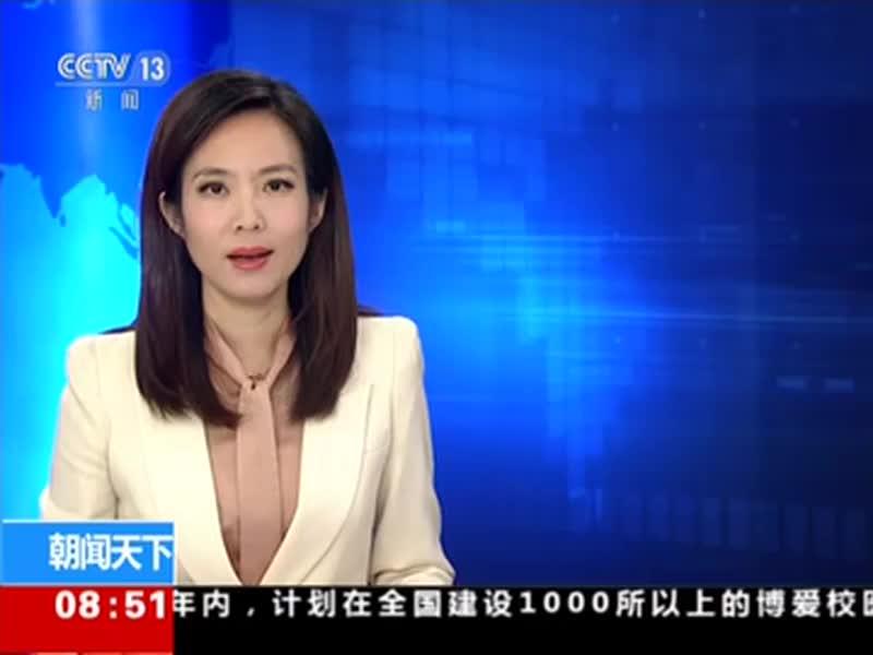 [视频]吉林珲春:拍摄到东北虎一家五口珍贵影像