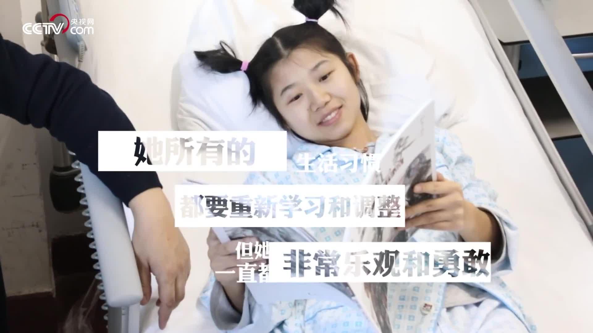 """[视频]""""抗癌女孩""""李莫然 用行动诠释青春正能量"""