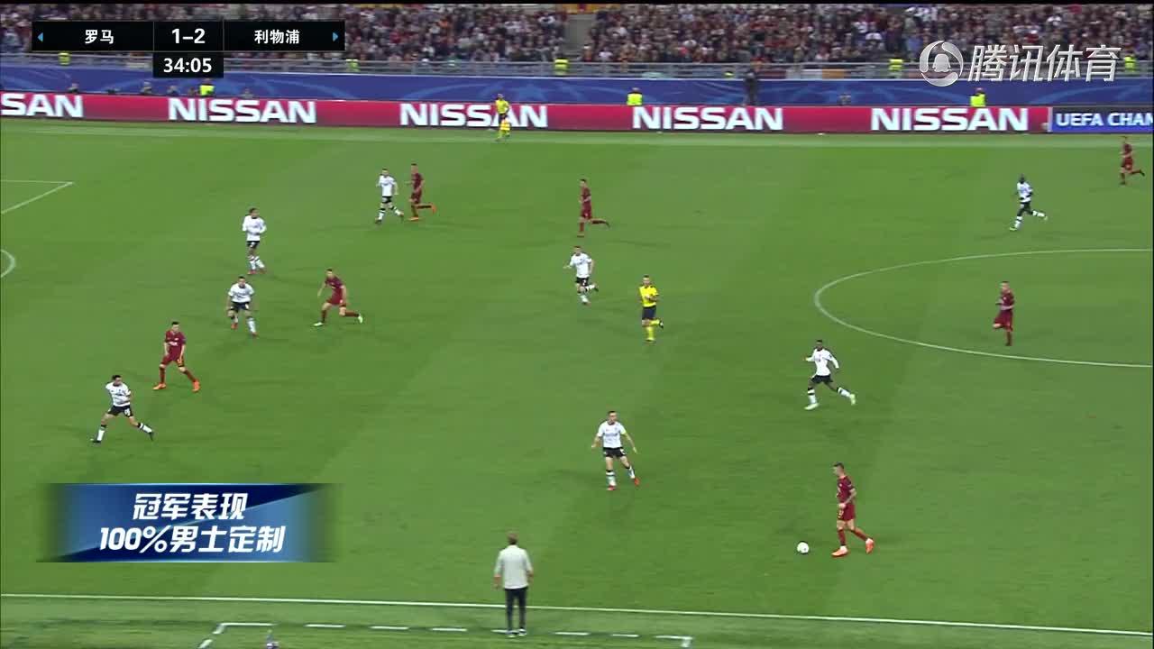 [视频]决战基辅!皇马利物浦会师欧冠决赛 17冠双雄谁能笑到最后