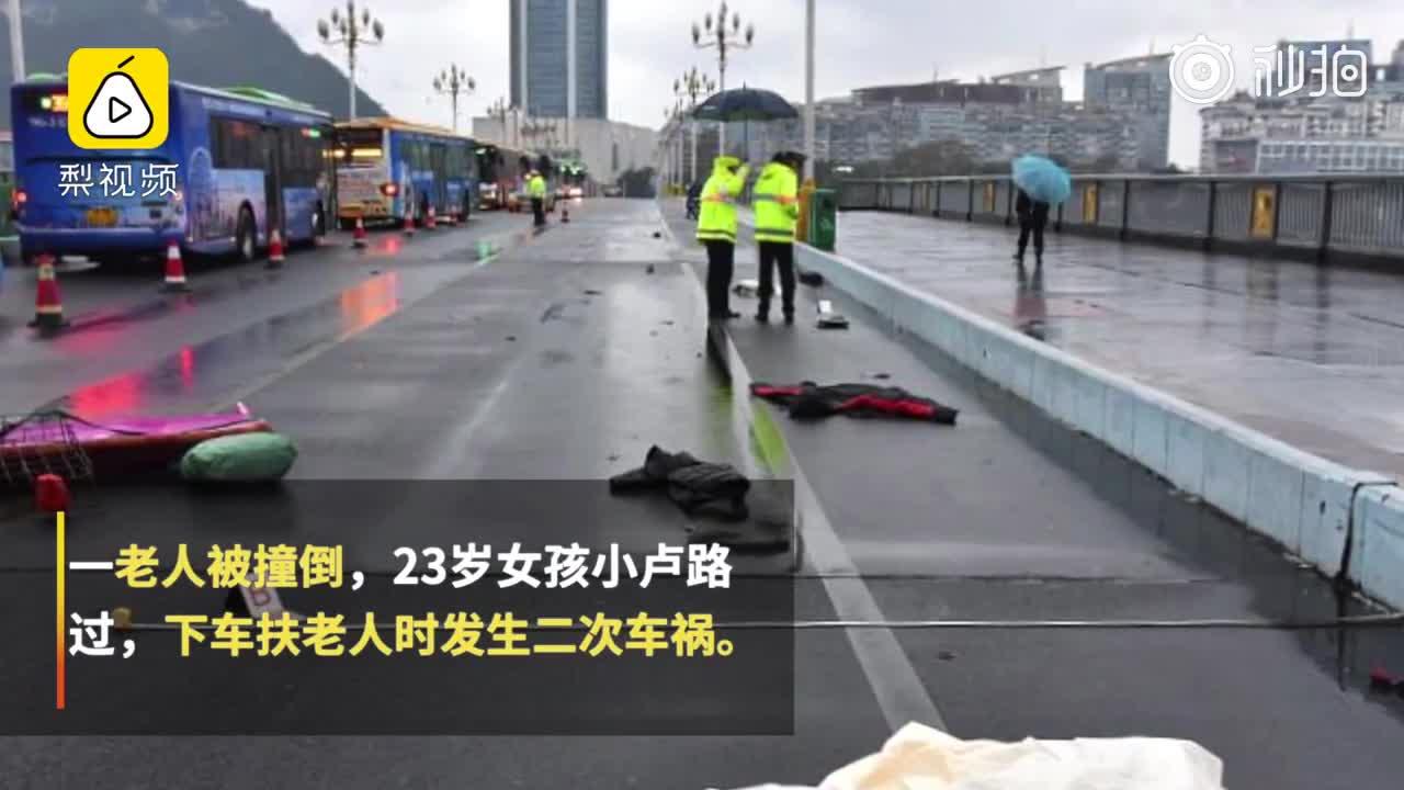 [视频]热心女孩下车扶老人被撞成重伤 家属:无怨无悔