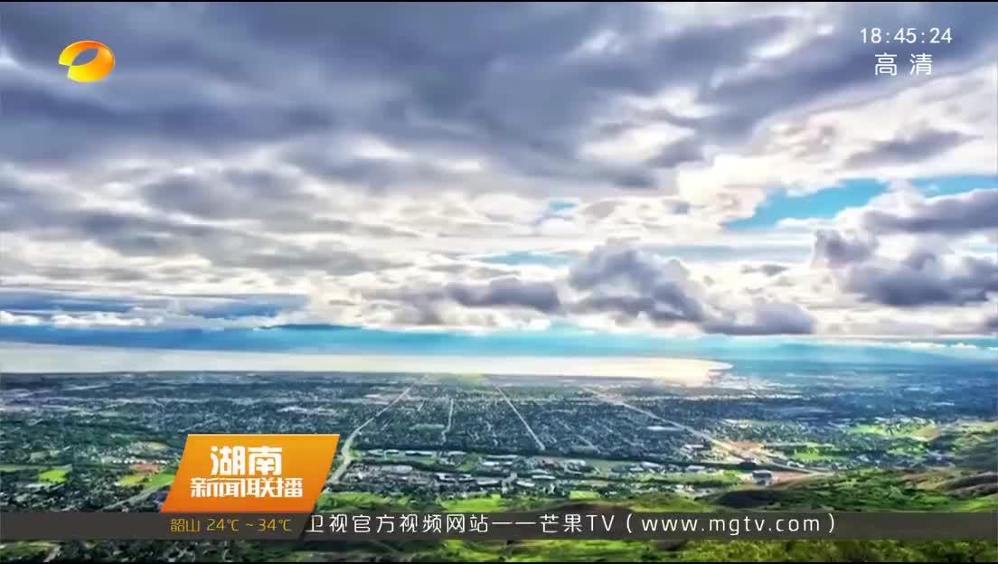 (镇起风云)湘潭县花石镇:小莲子的产业梦