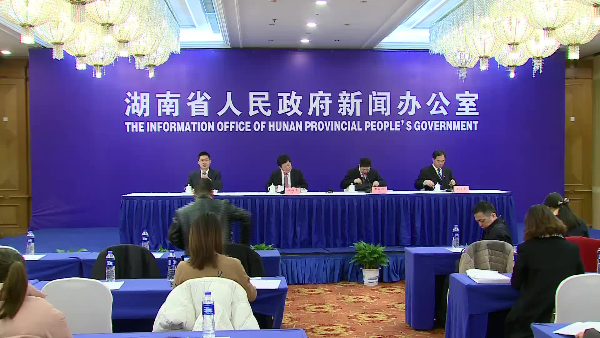 【全程回放】2018年全省商务和开放型经济工作情况新闻发布会