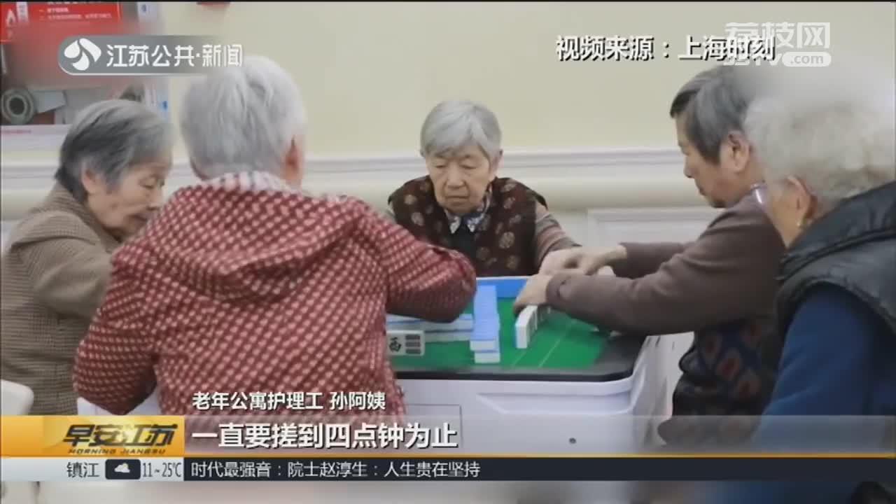 """[视频]97岁""""麻将王"""":患阿尔茨海默症近二十年 上了牌桌却极少出错"""