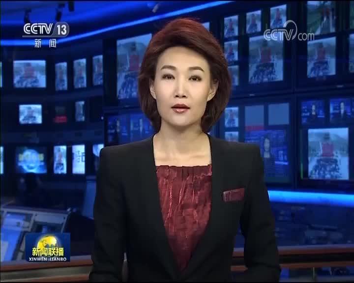 [视频]【为了民族复兴·英雄烈士谱】不为时代之落伍者——王一飞