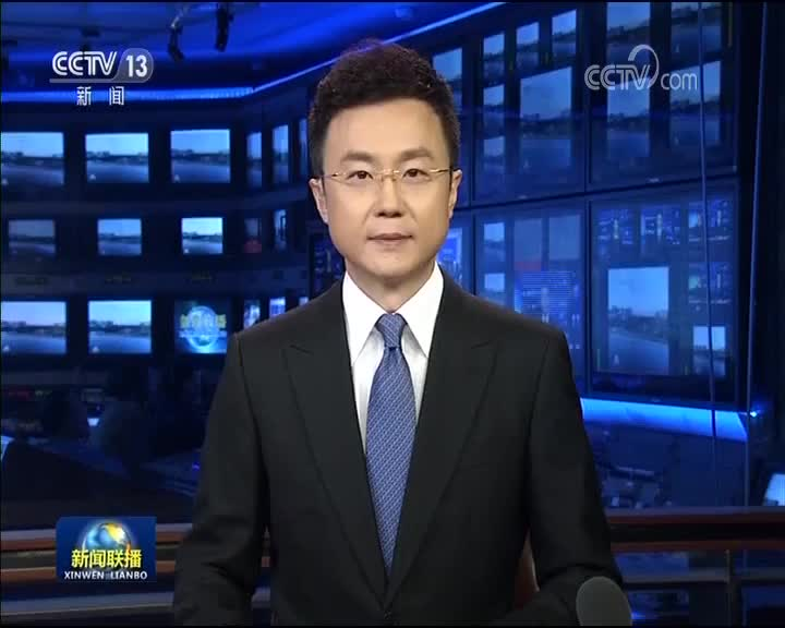 [视频]人民日报将刊发钟轩理署名文章《不畏浮云遮望眼——经济全球化趋势不可阻挡》
