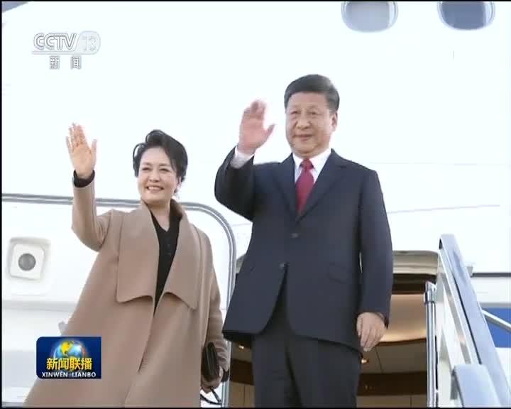 习近平结束对西班牙 阿根廷 巴拿马 葡萄牙国事访问并出席二十国集团领导人第十三次峰会回到北京